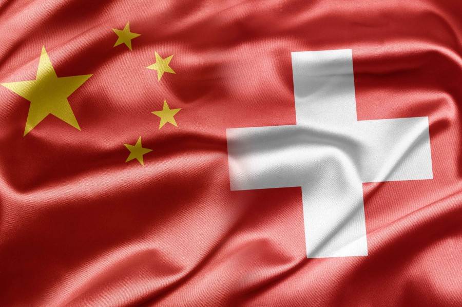 China Switzerland free trade agreement audit companies